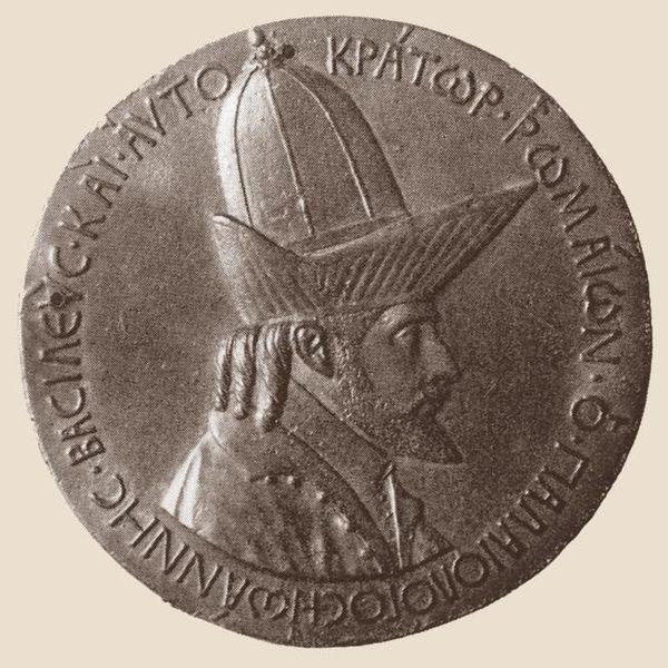 VIII. İoannis Paleologos